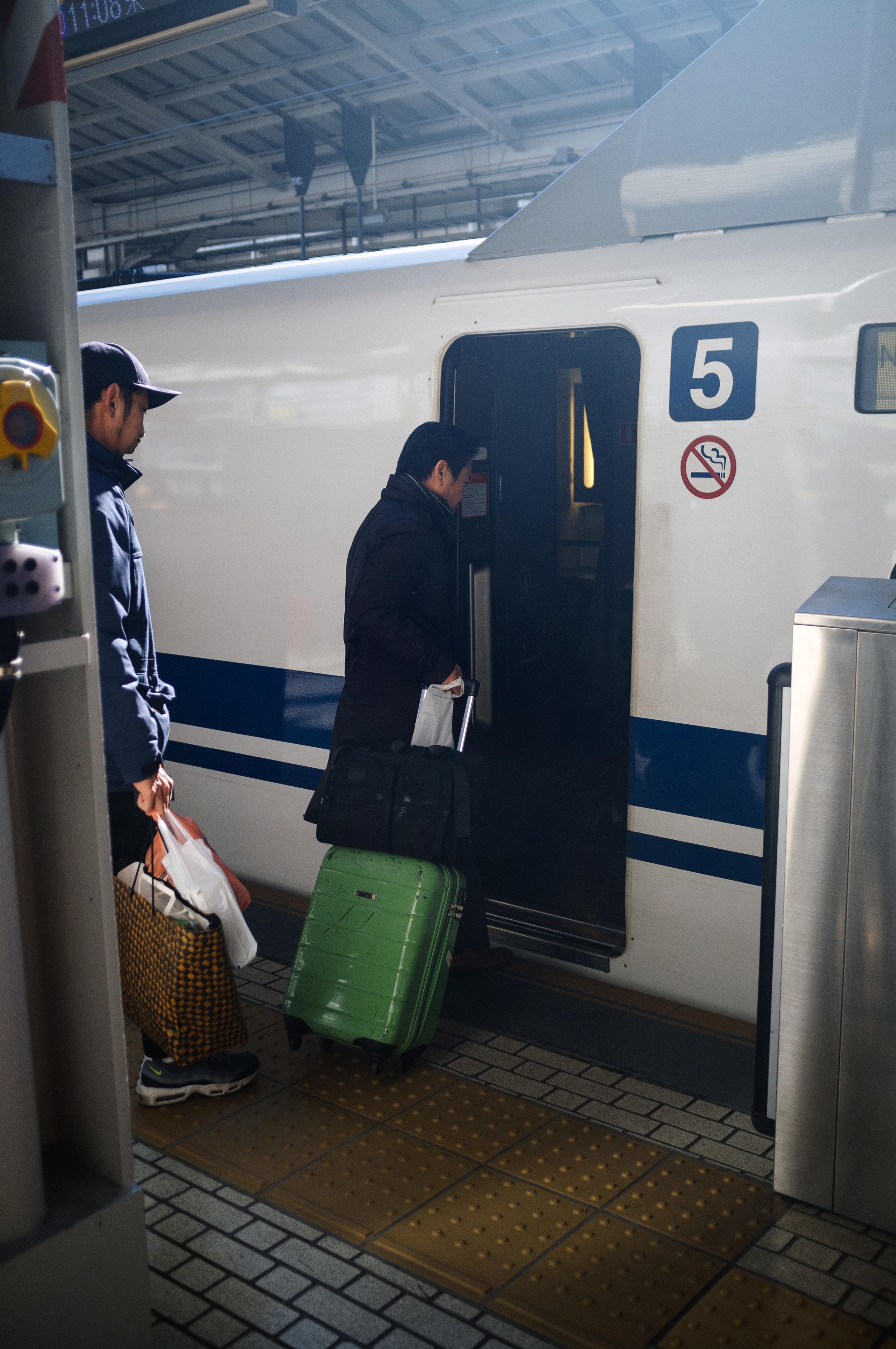 Shinkansen 5.jpg