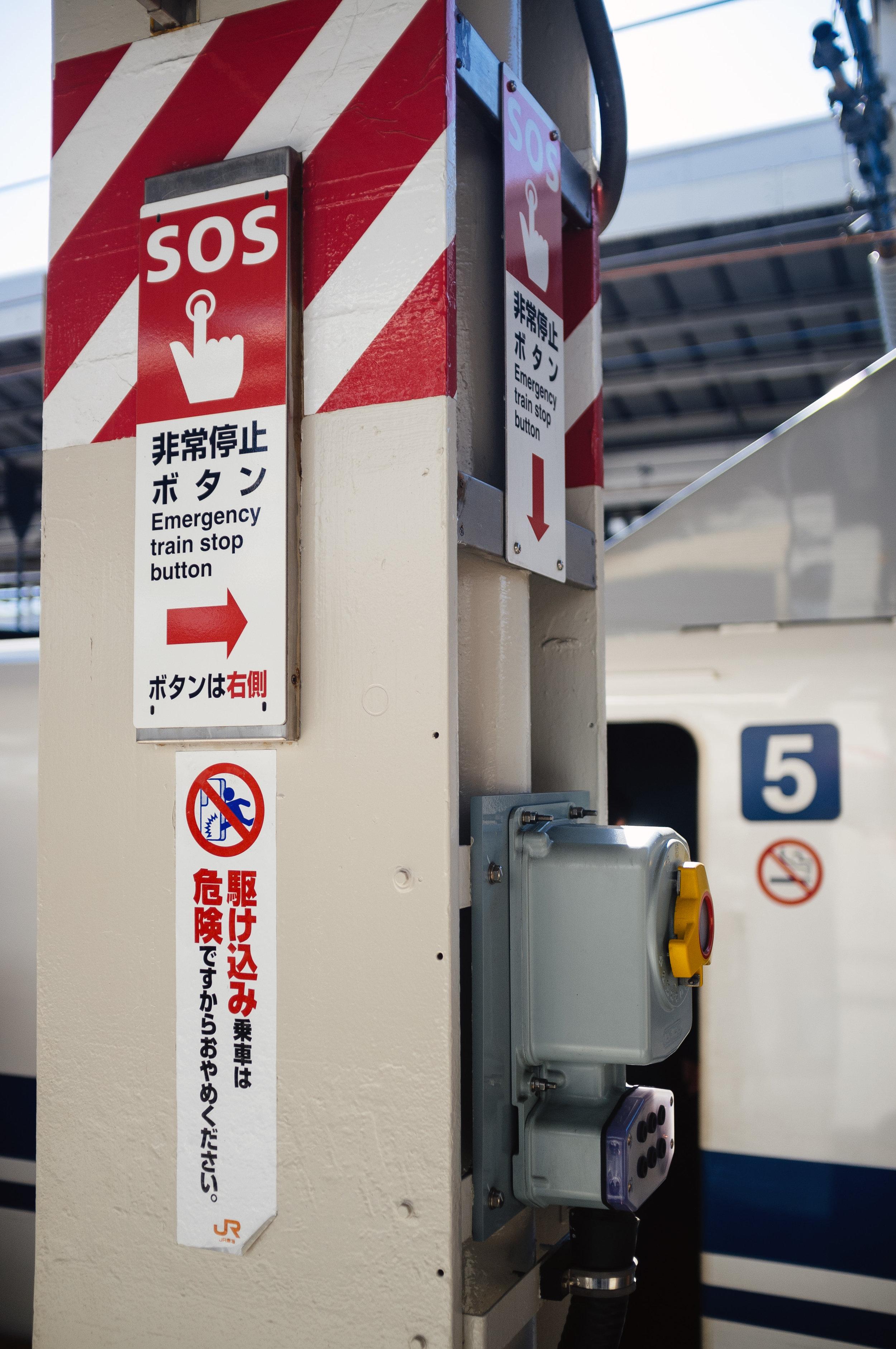 Shinkansen 6.jpg