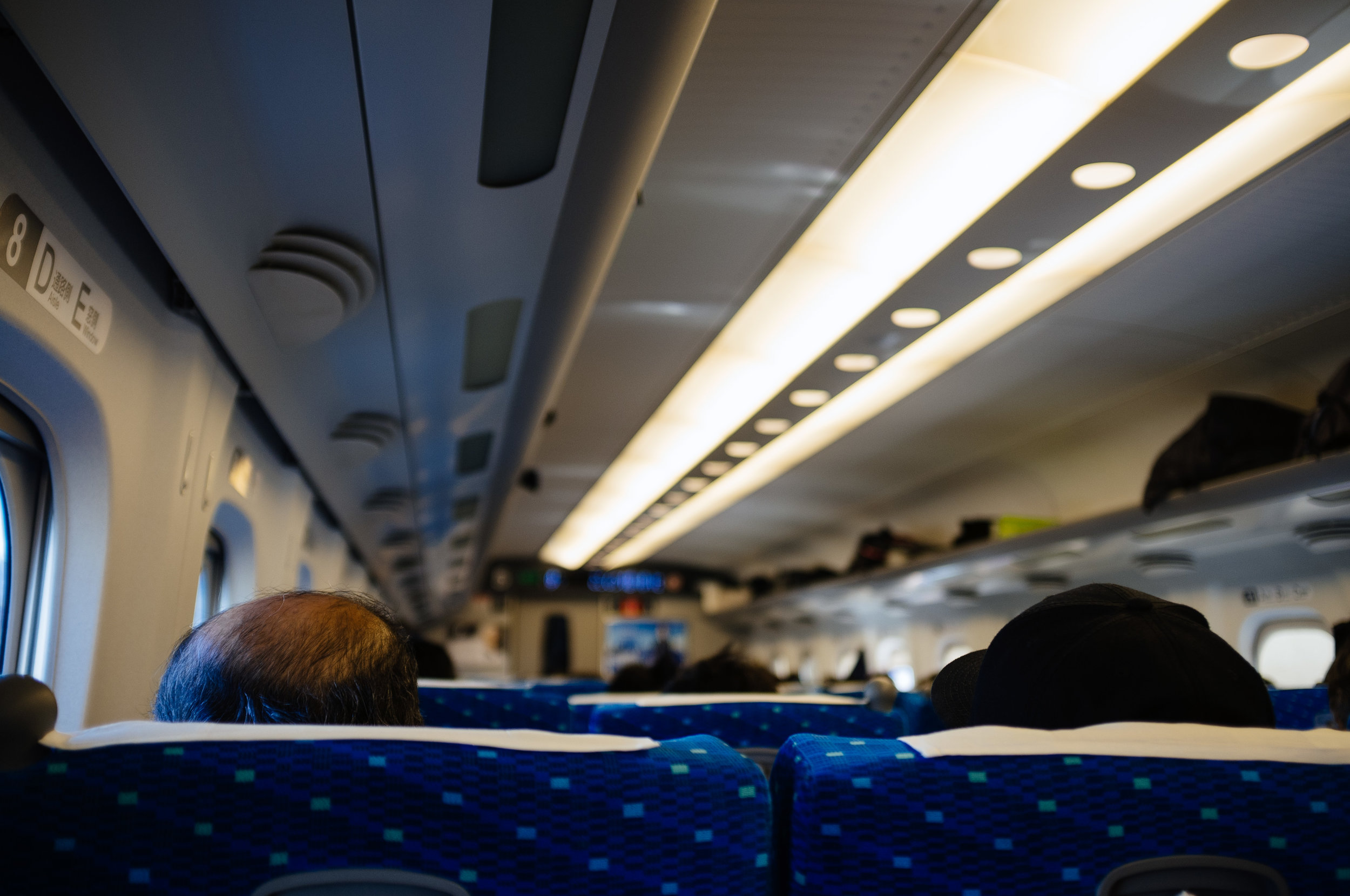 Shinkansen 7.jpg