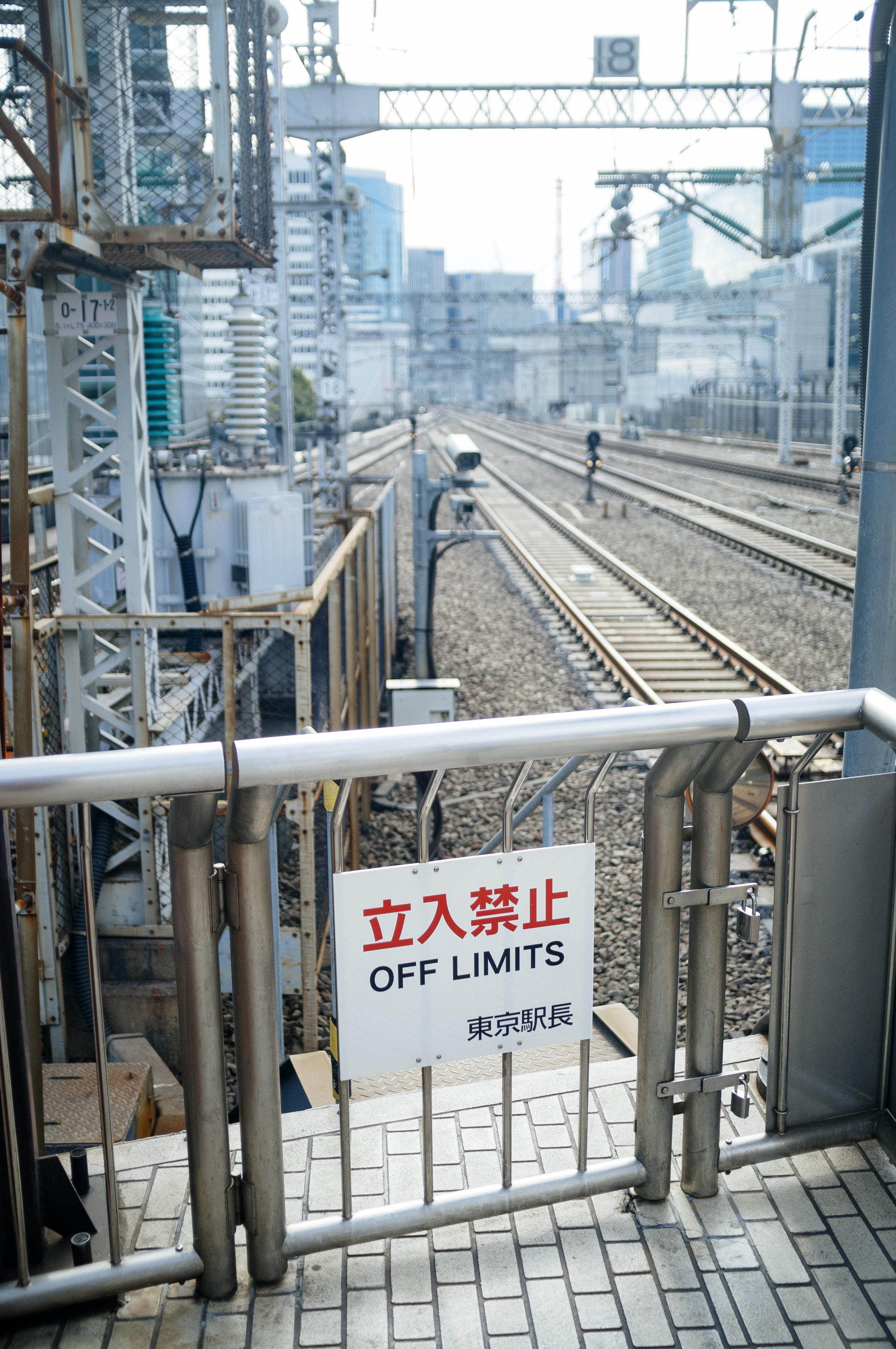 Shinkansen 25.jpg