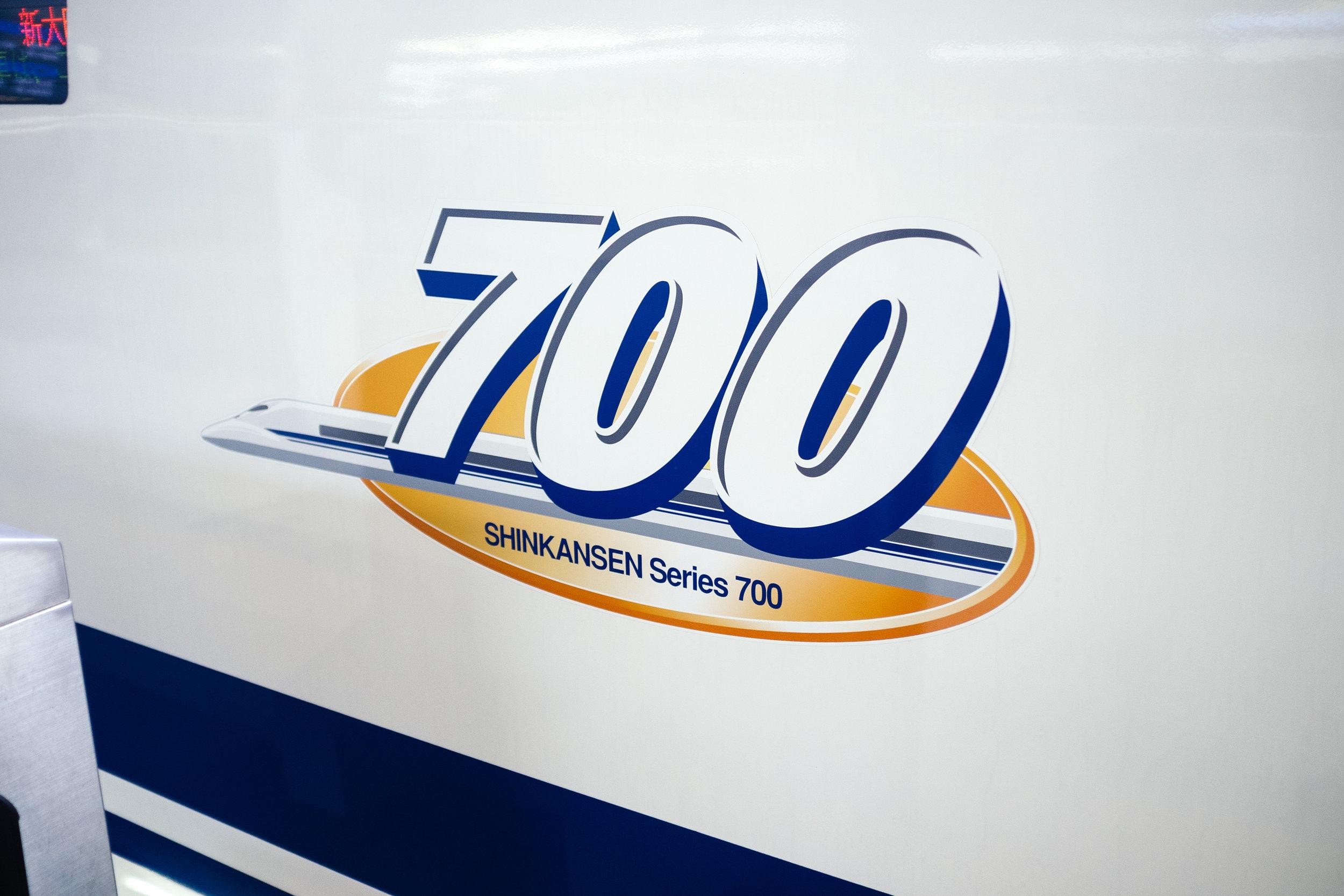 Shinkansen 30.jpg