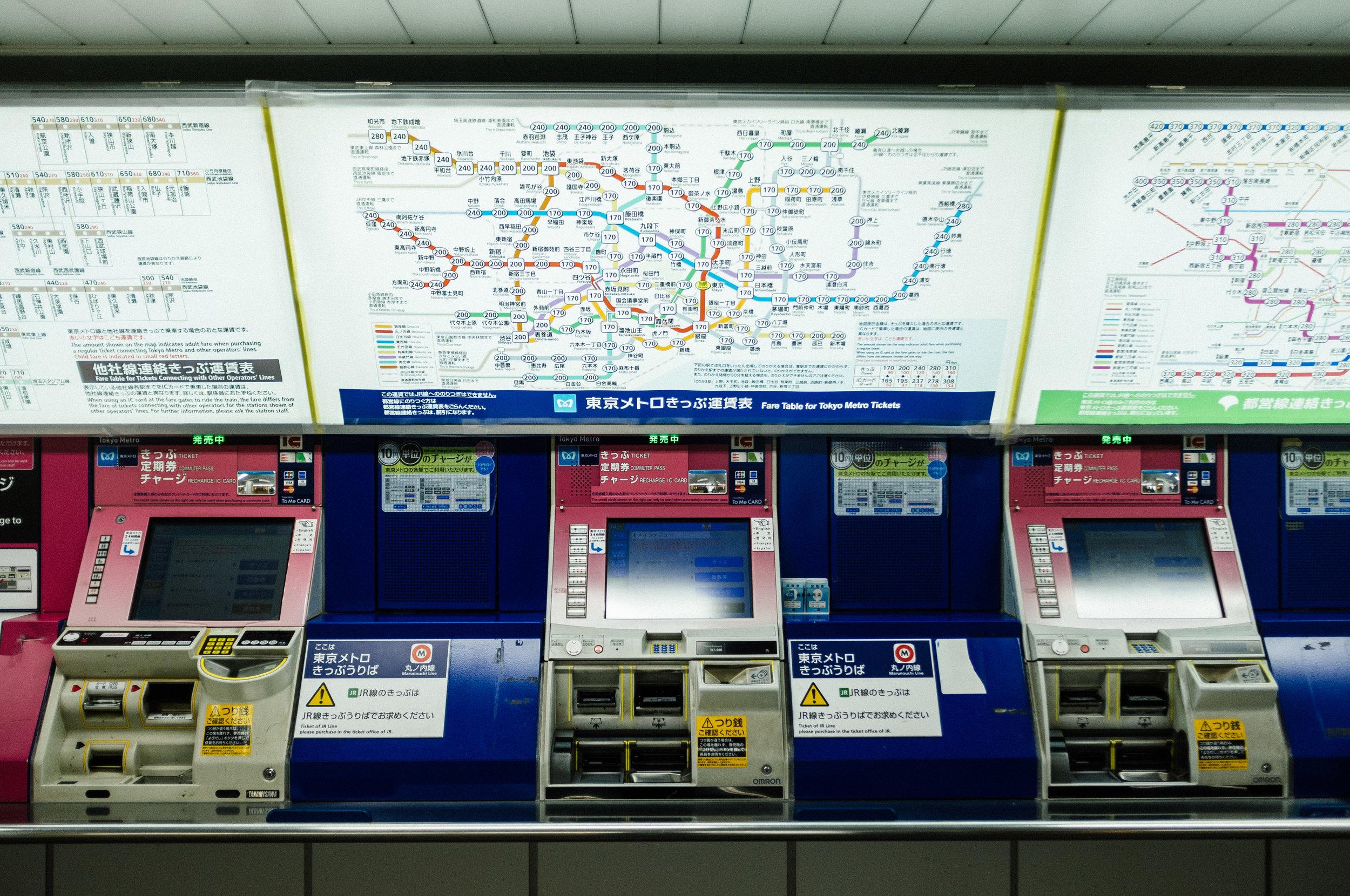 TokyoSubwayTickets.jpg