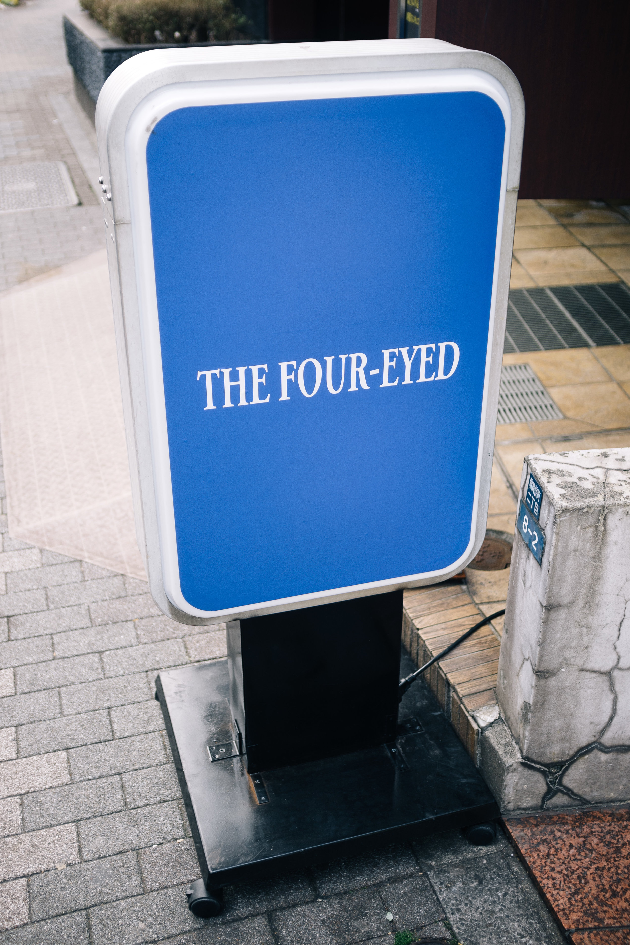 Tokyo Four Eyed.jpg