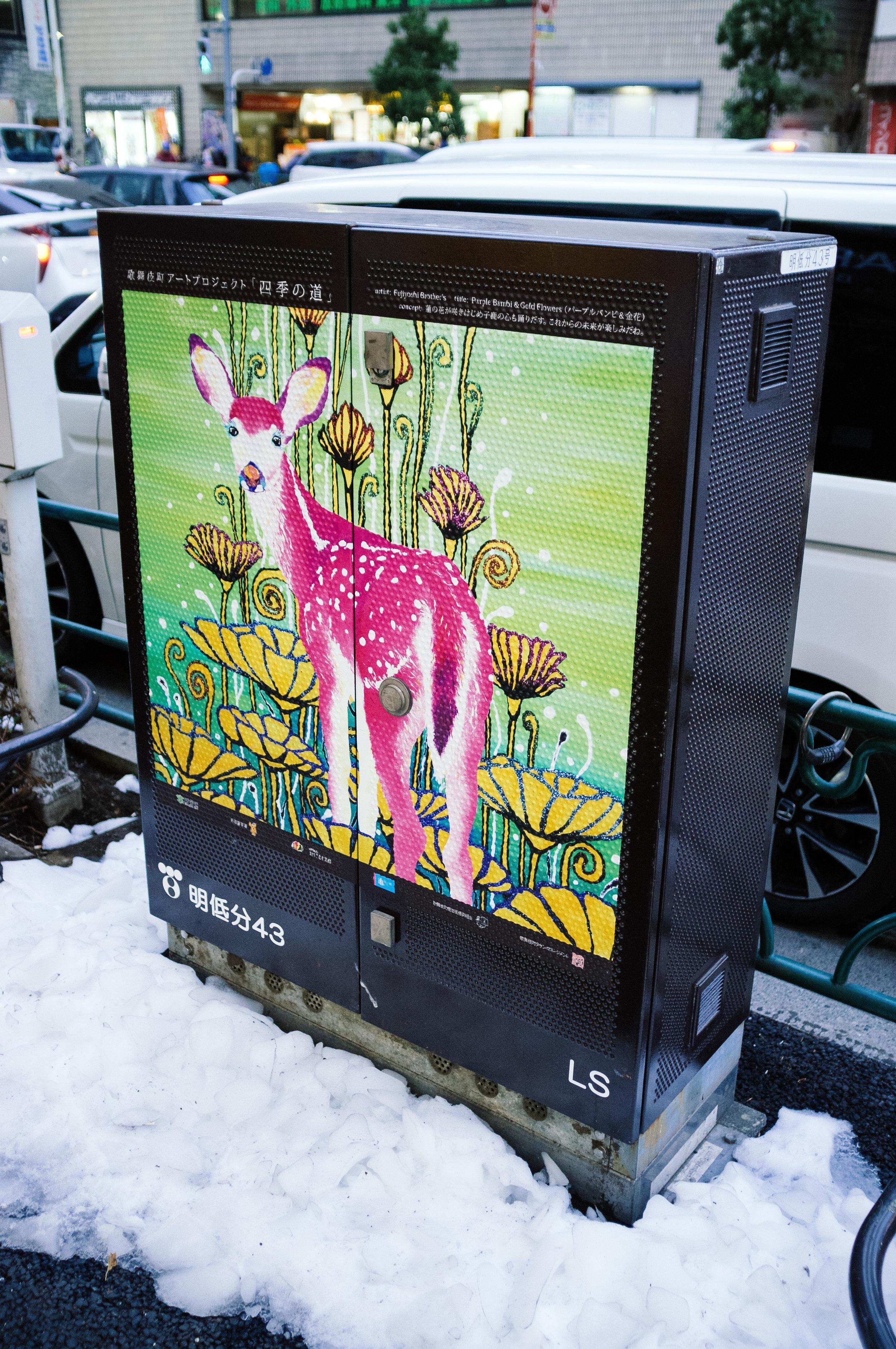 Tokyo Box Art 1.jpg