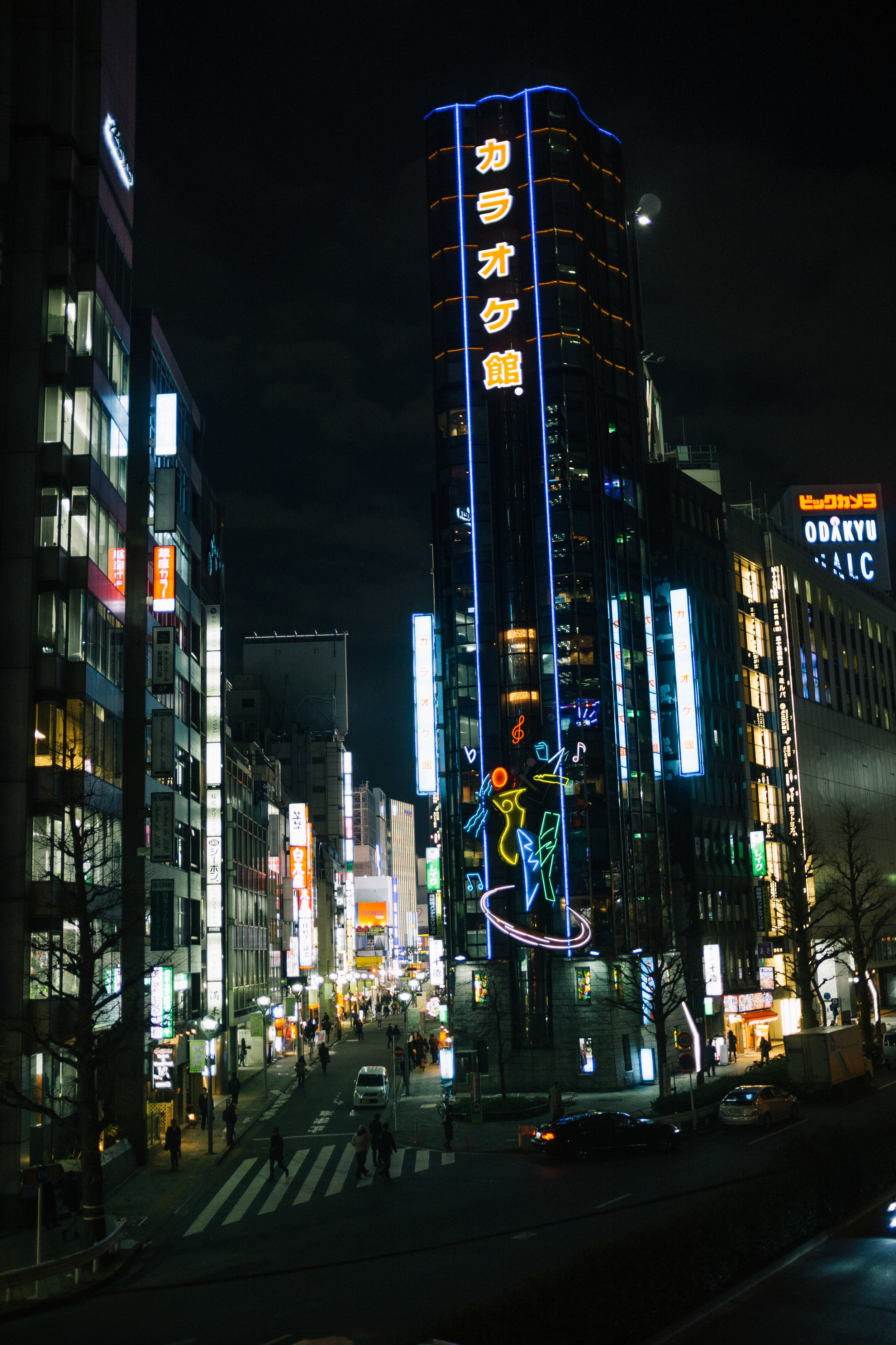 Tokyo Night Street 2.jpg
