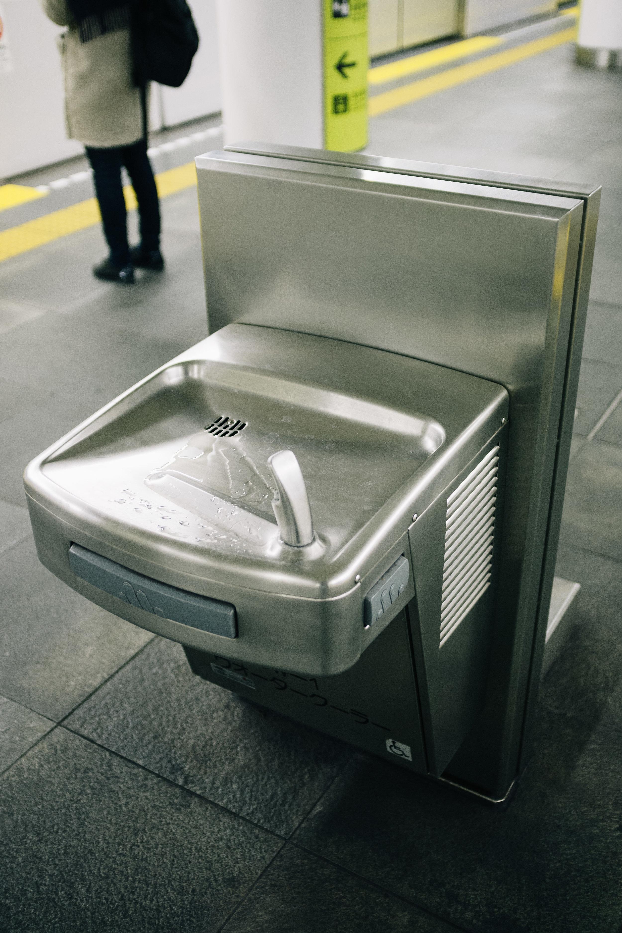 Tokyo Subway Water 1.jpg