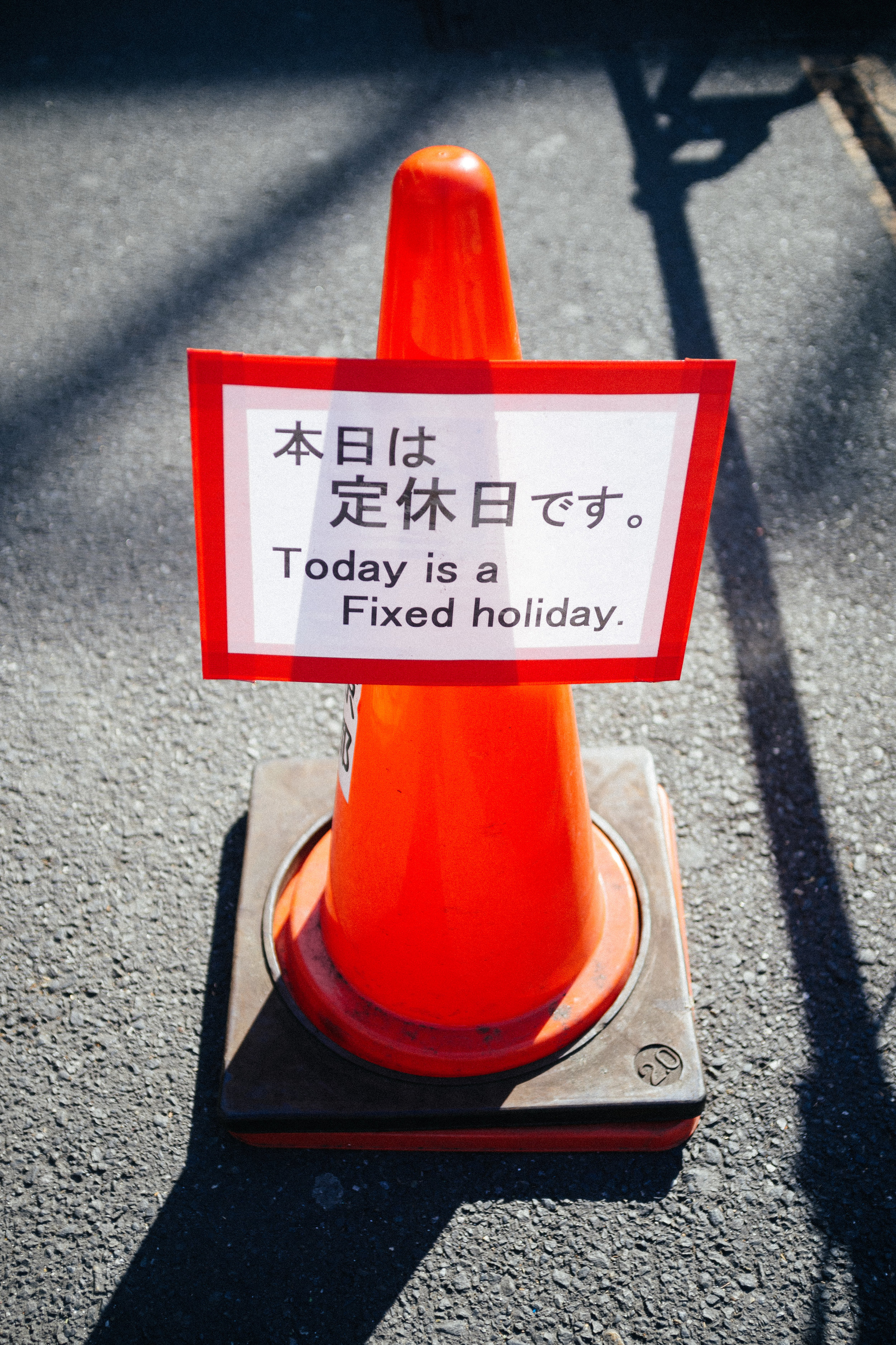 Tokyo Fixed Holiday.jpg