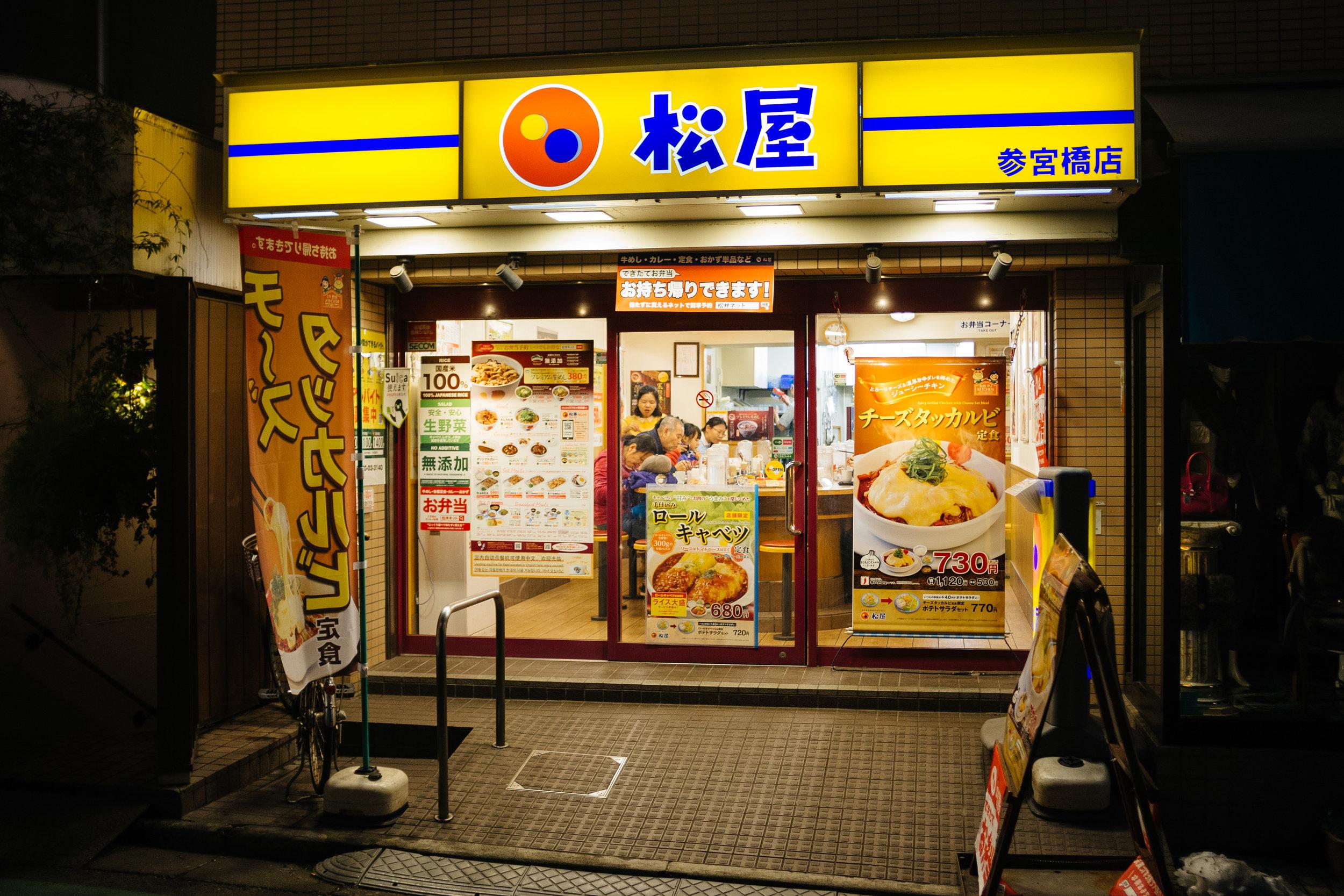 Tokyo Matsuya.jpg