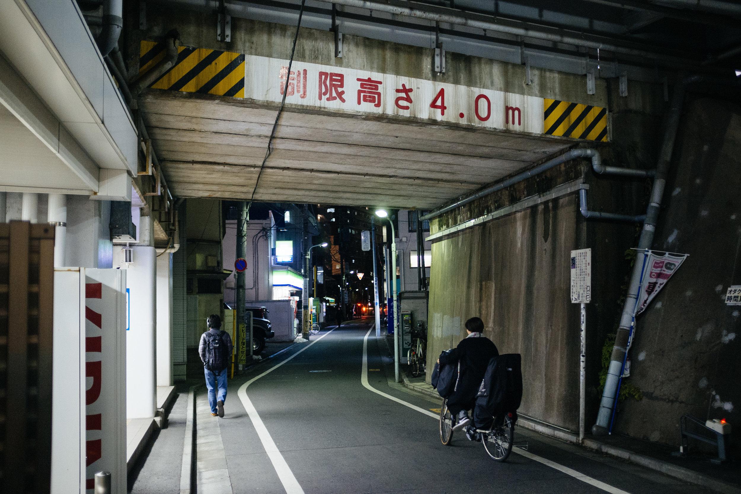 Tokyo Underpass.jpg
