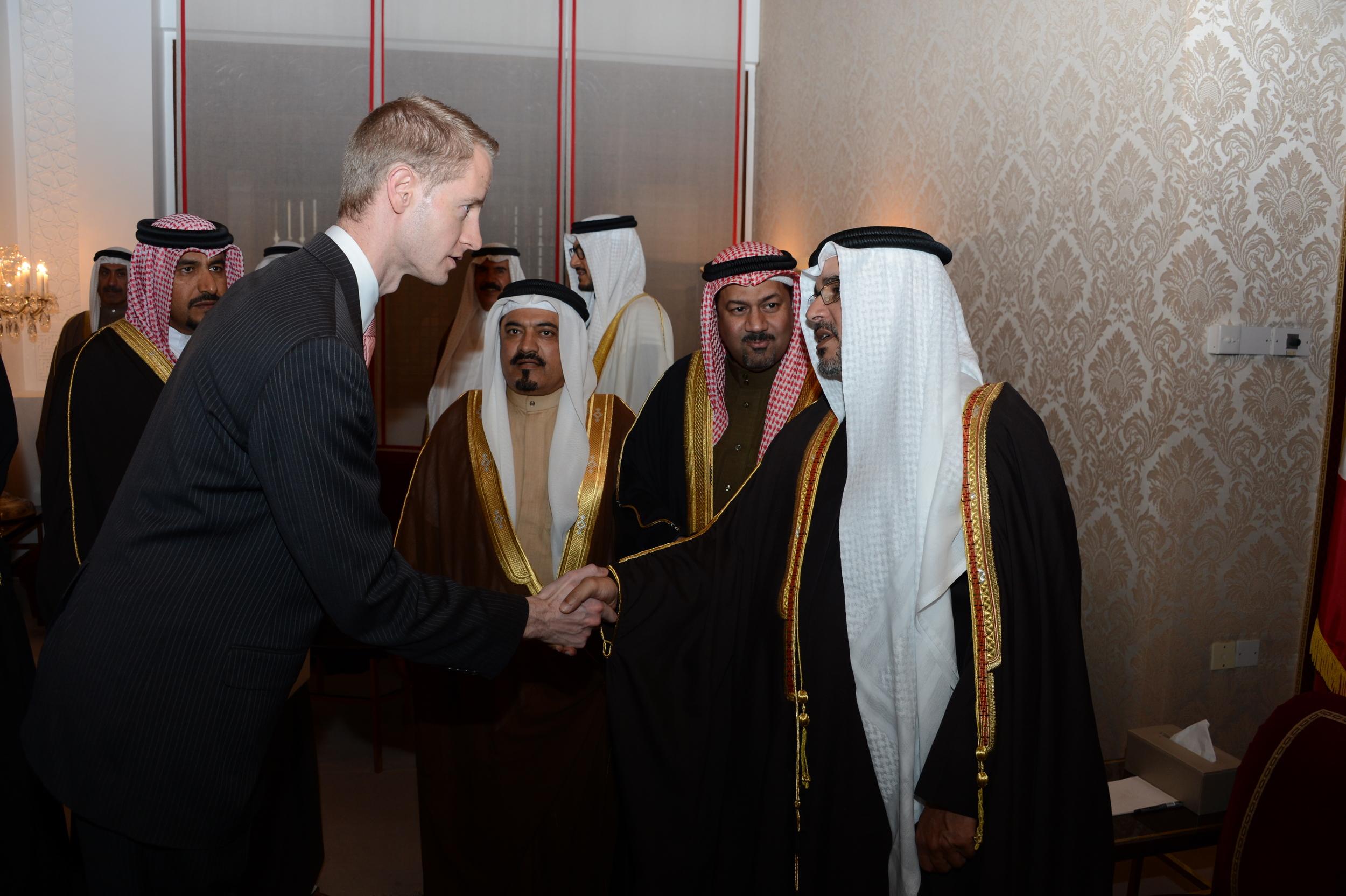 Crown Prince of Bahrain2 Feb 4, 2015.JPG
