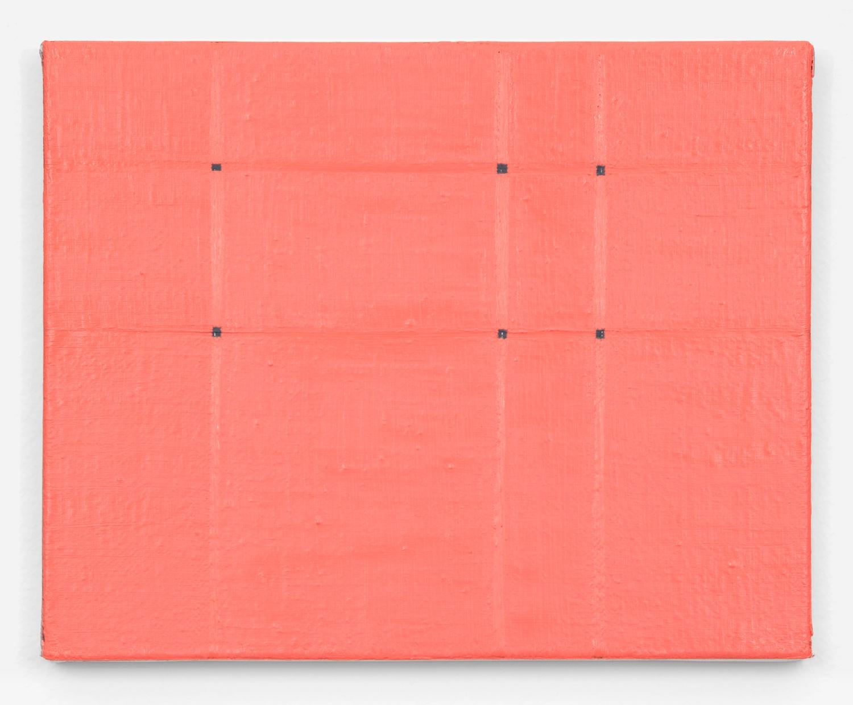 Yui Yaegashi  untitled  2011 Oil on canvas 8 ¾h x 10 ¾w in Y002