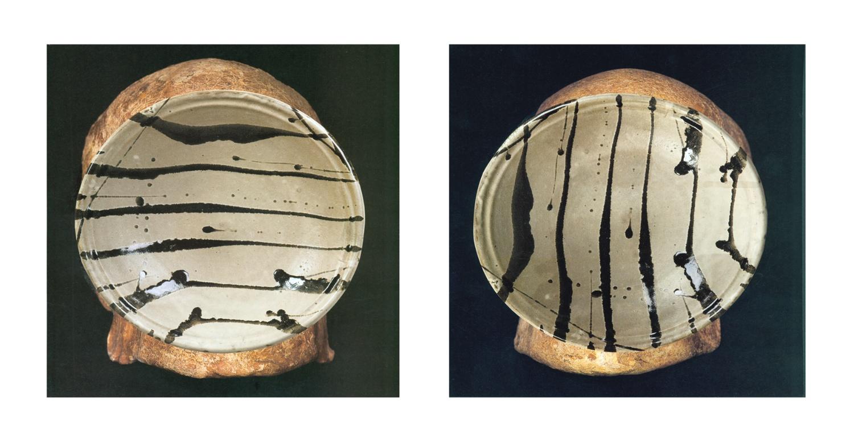 "Sterling Ruby Plate 1 & 2 2006 Lambda print 13 ½"" x 12"", diptych SR001"