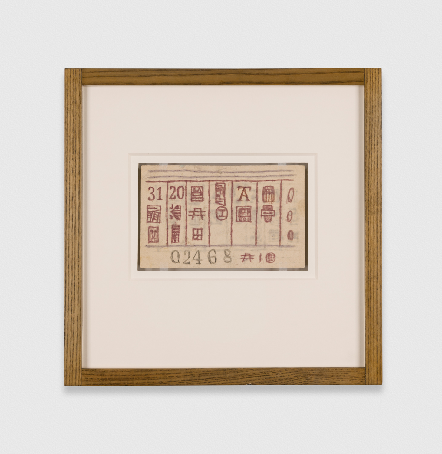 James Castle  Untitled (Pictographs, letterforms and numbers)  No Date Color of unknown origin on found paper, double sided 5h x 8w in JCas001