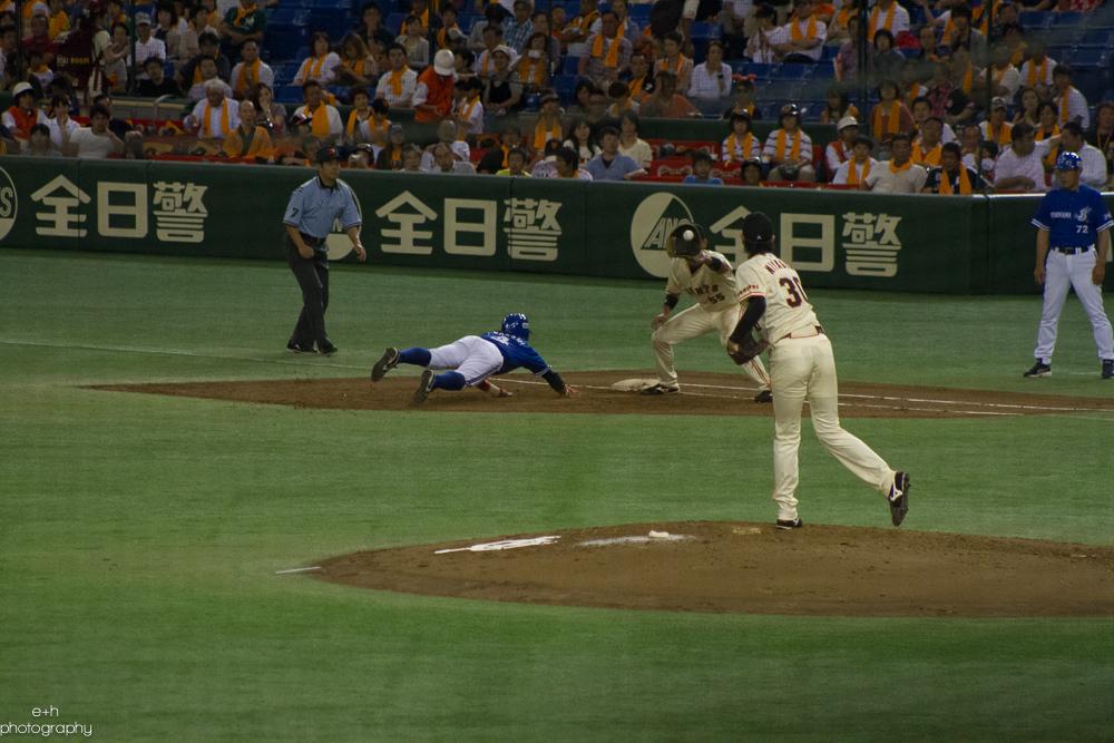 Toyko Giants