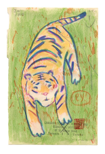 cheer+up,+tiger.jpg