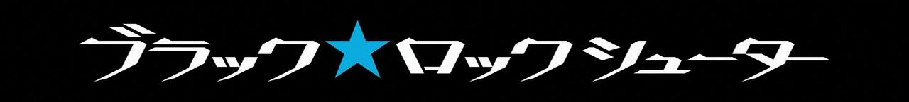 black-rock-shooter-logo.png