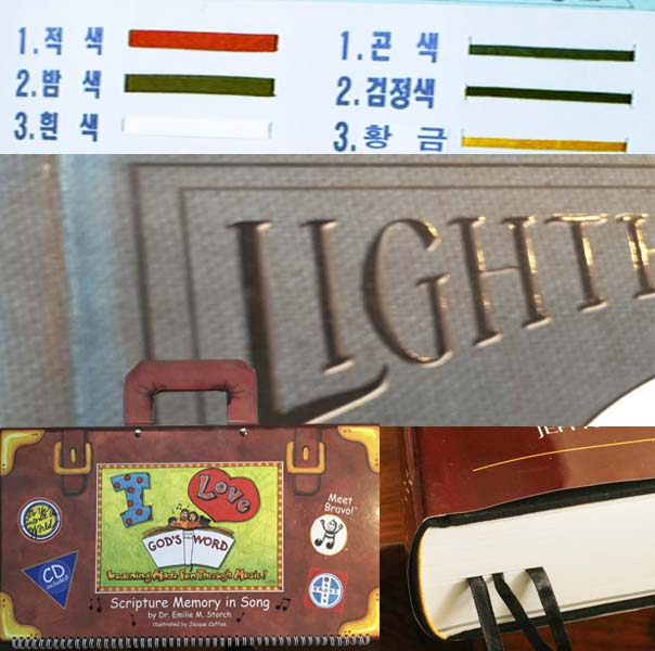 Top left clockwise: Ribbon markers, Debossed and gold foil on book cover, three ribbon markers on a thick book, die-cut cover with magnets in handles to act as a stand for this children's music book