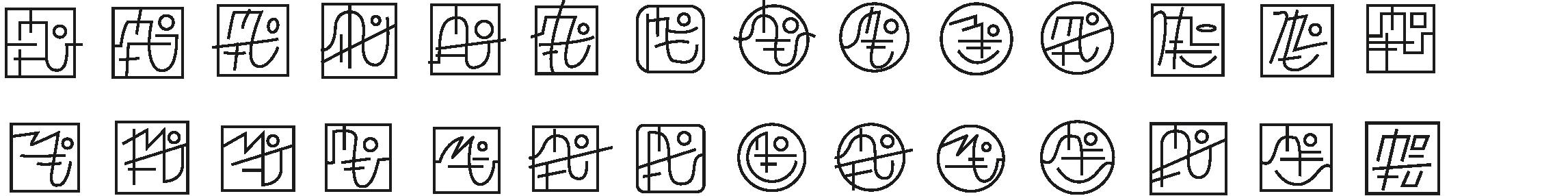 chosen concept's icon exploration