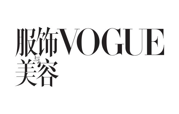 vogue-china-logo.png