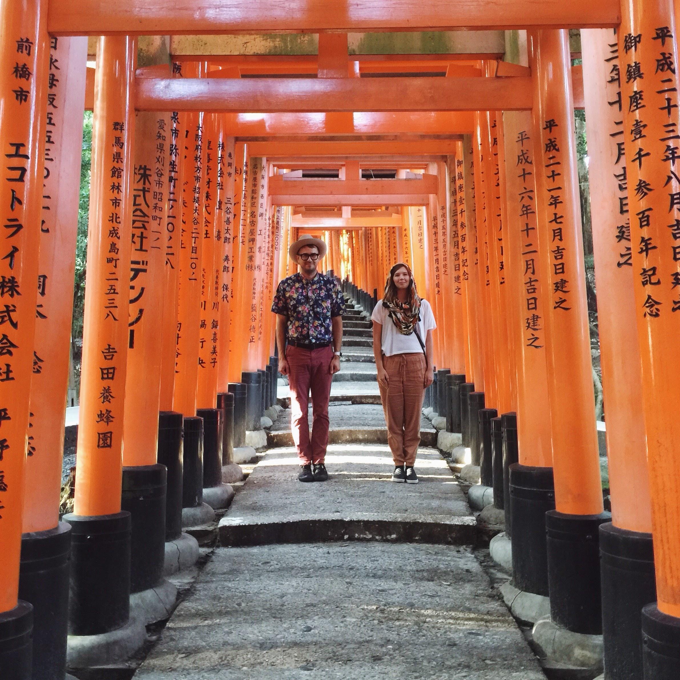 Kyoto Japan 2.jpg