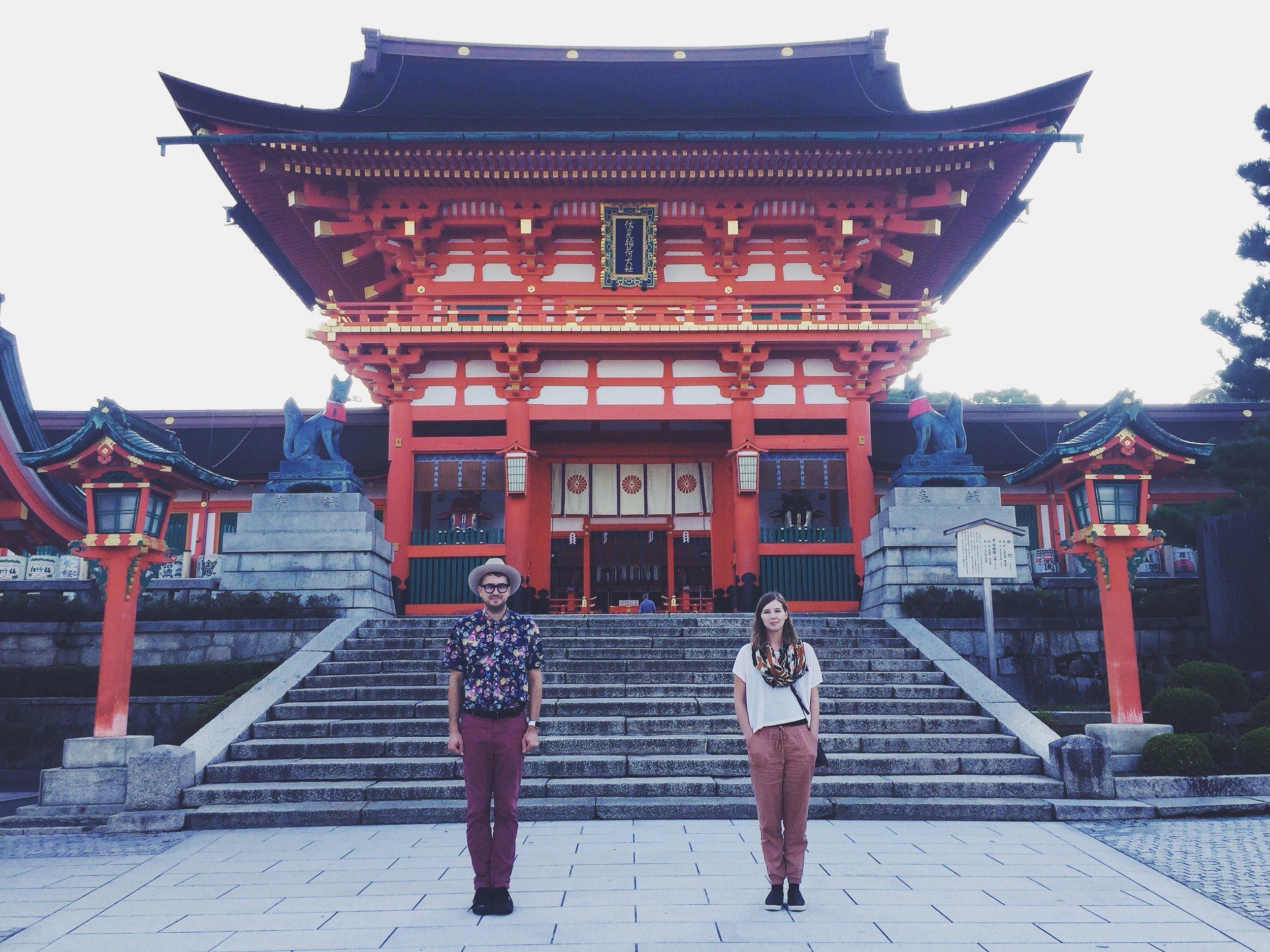 Kyoto Japan 3.jpg