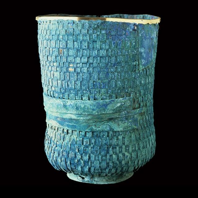 bachrach blue urn