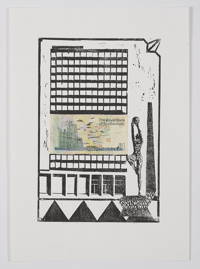 Lucy McKenzie, Print w euro, 2002, 12 x 16 inch silkscreen with euro on paper