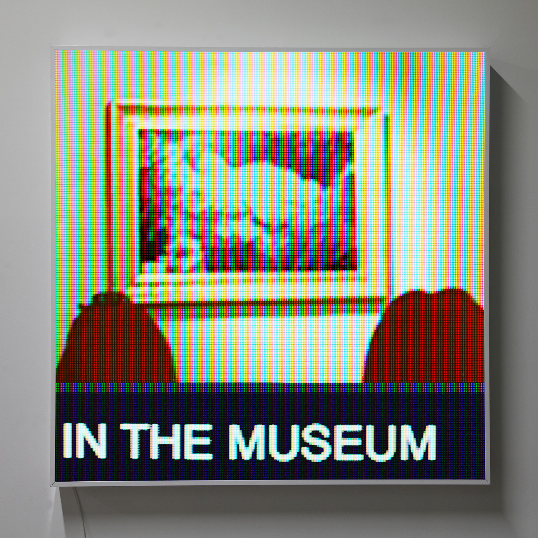 In-The-Museum.jpg
