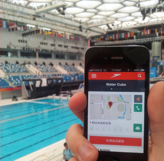 SpeedoFit_WaterCube_Beijing_China.png