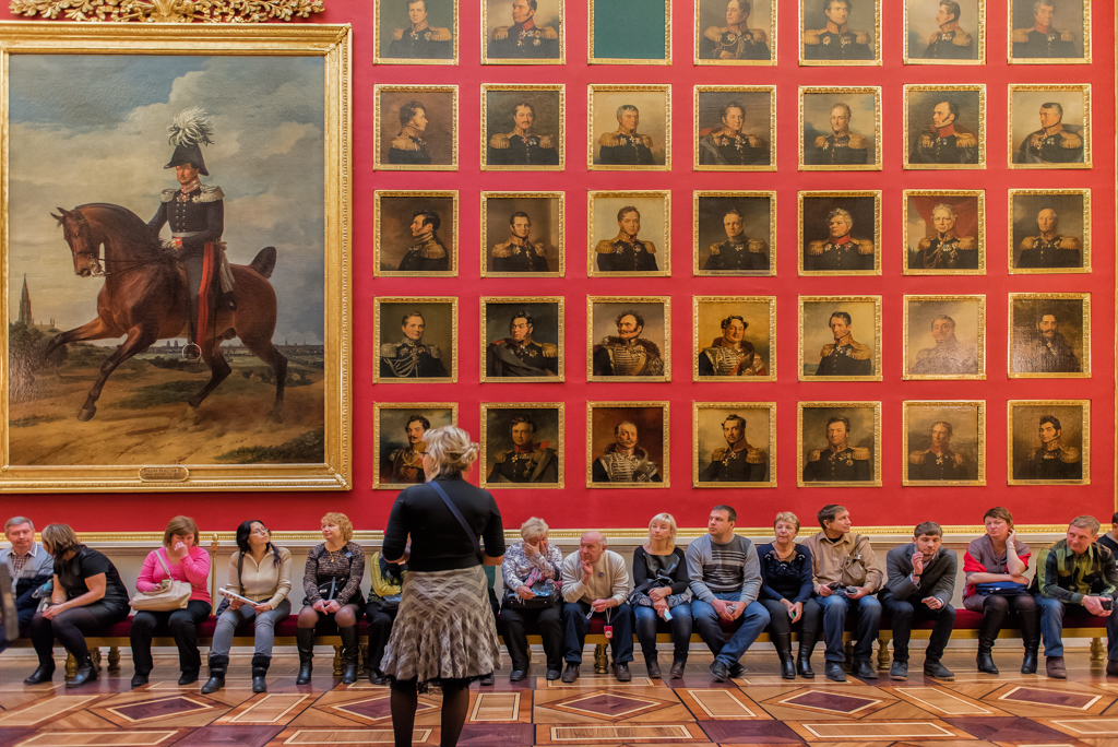 """""""The Docent"""" - St. Petersburg, Russia"""
