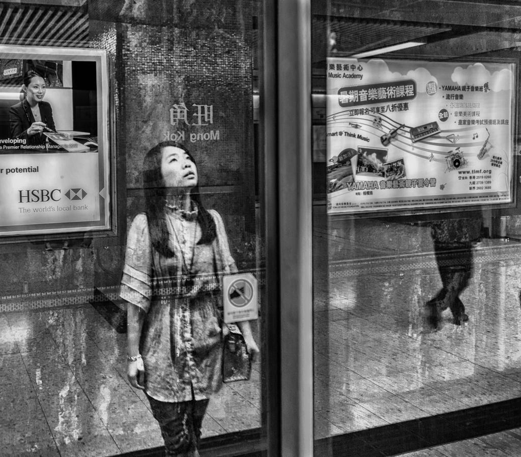 """""""Patience"""" - Hong Kong, China"""