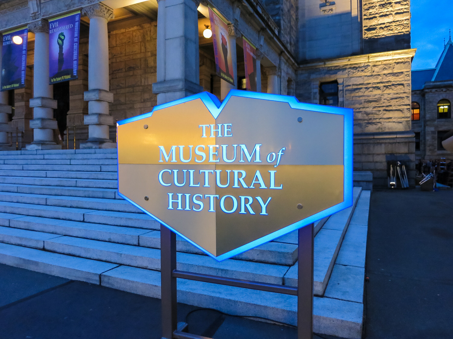 All the collected artifacts of mighty Auradon, good and bad are collected at the Museum of Cultural History. Here is the sign by the front entrance.