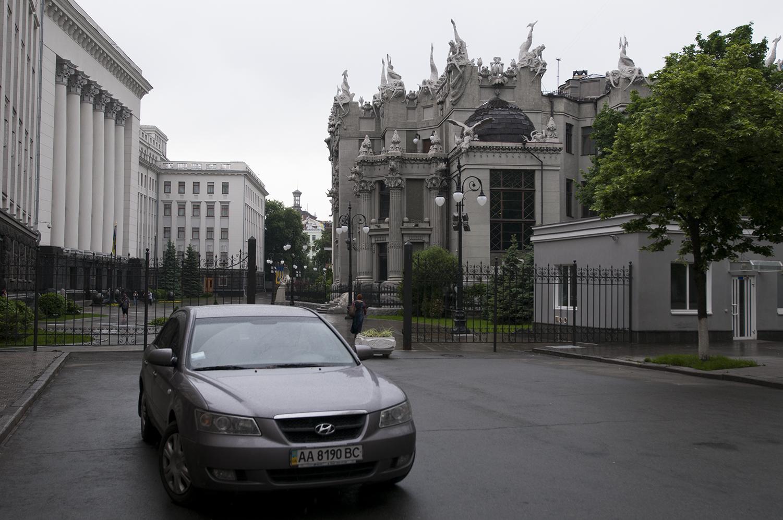 The Presidential buildings