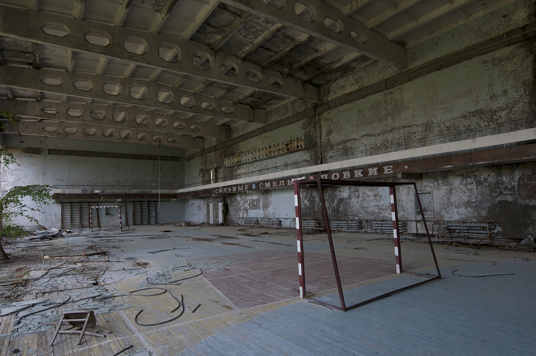 The gymnasium of Prypiat