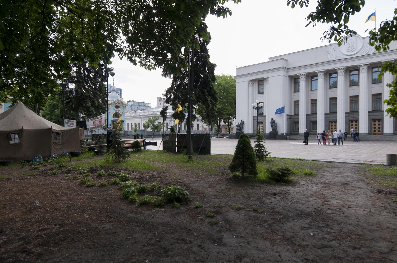 The Ukrainian Parliament