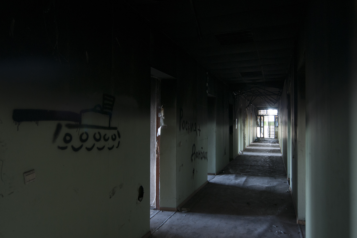 Top floor of a public building which cought fire while the Ukrainian Army was clearing it from separatist earlier this year