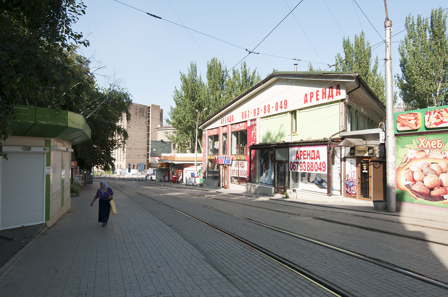 Building up for sale in the center of Donetsk - 26th July