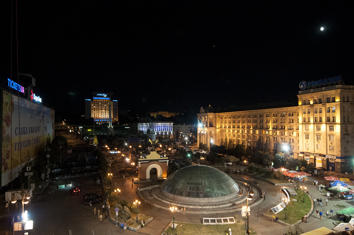 Maidan square during the night