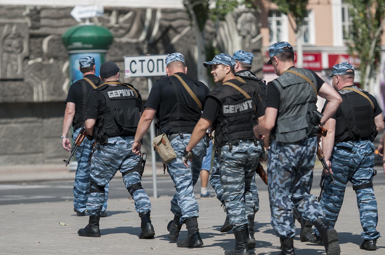 Members of the DNR military police BERKUT