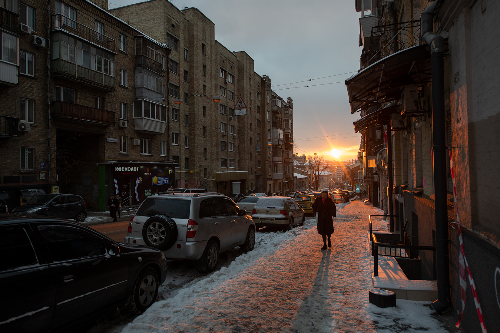 Sunset on Bulvarno-Kudriavska Street
