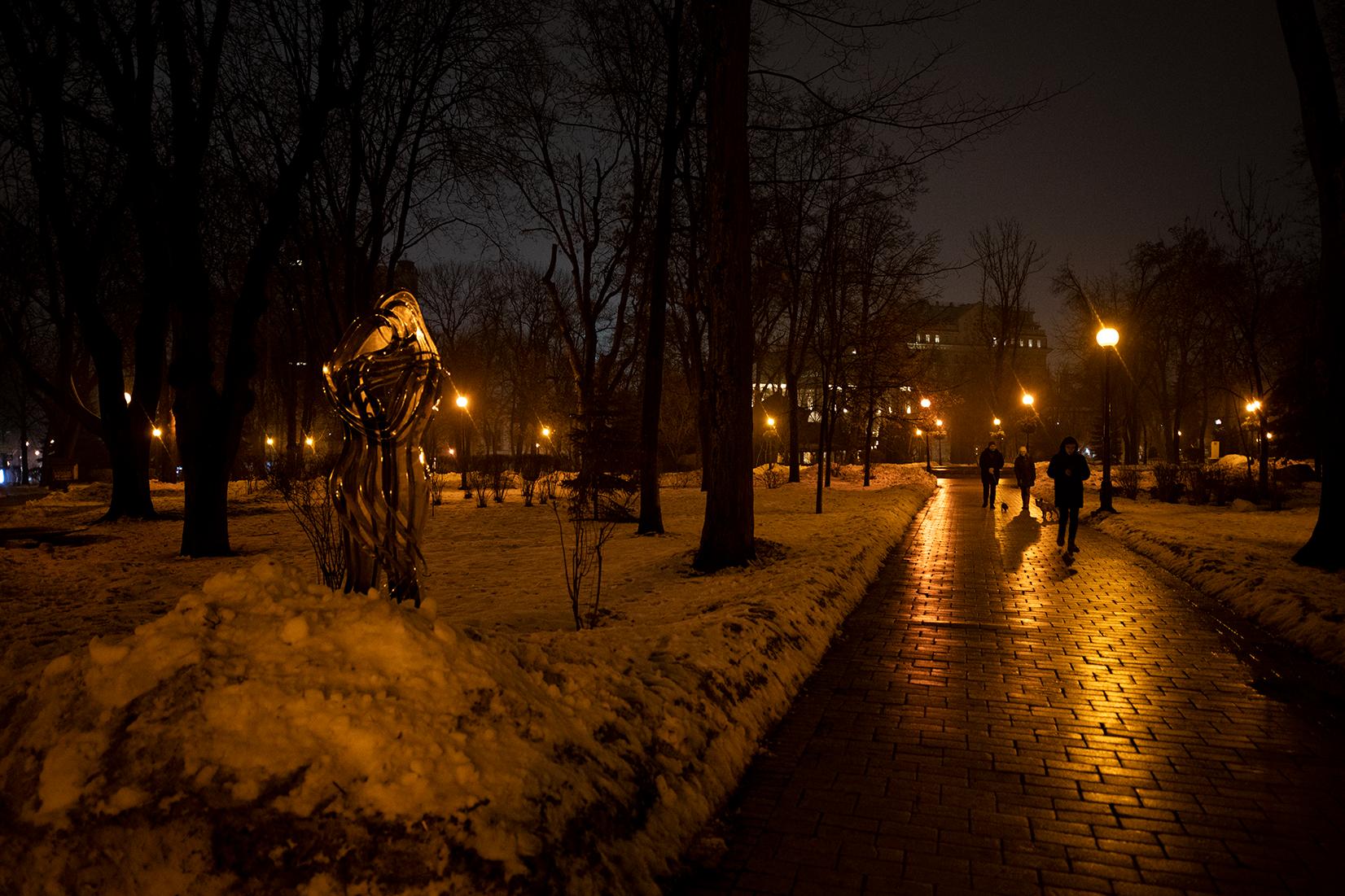 Statue at Taras Shevchenko Park