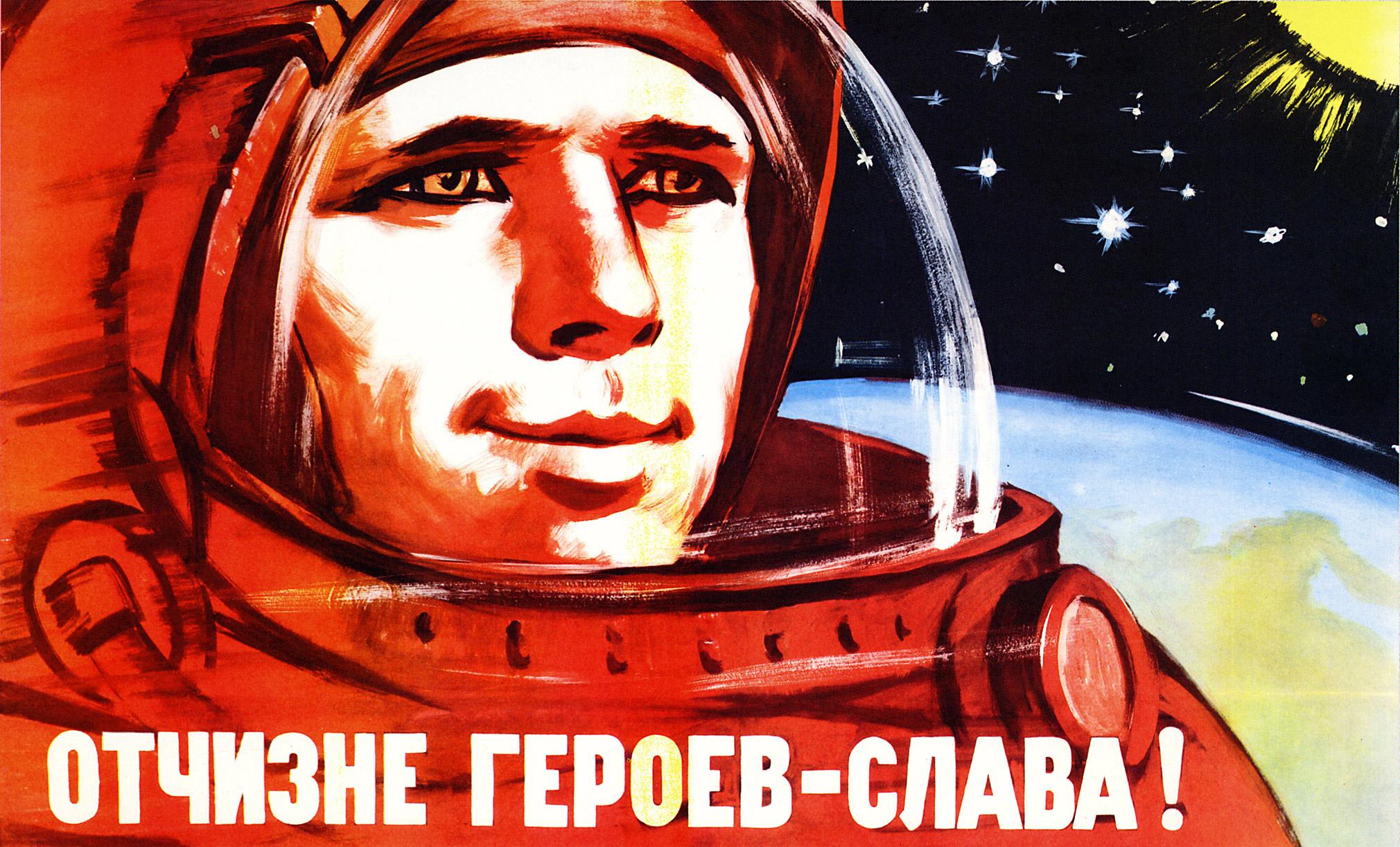 Heroes Homeland Glory