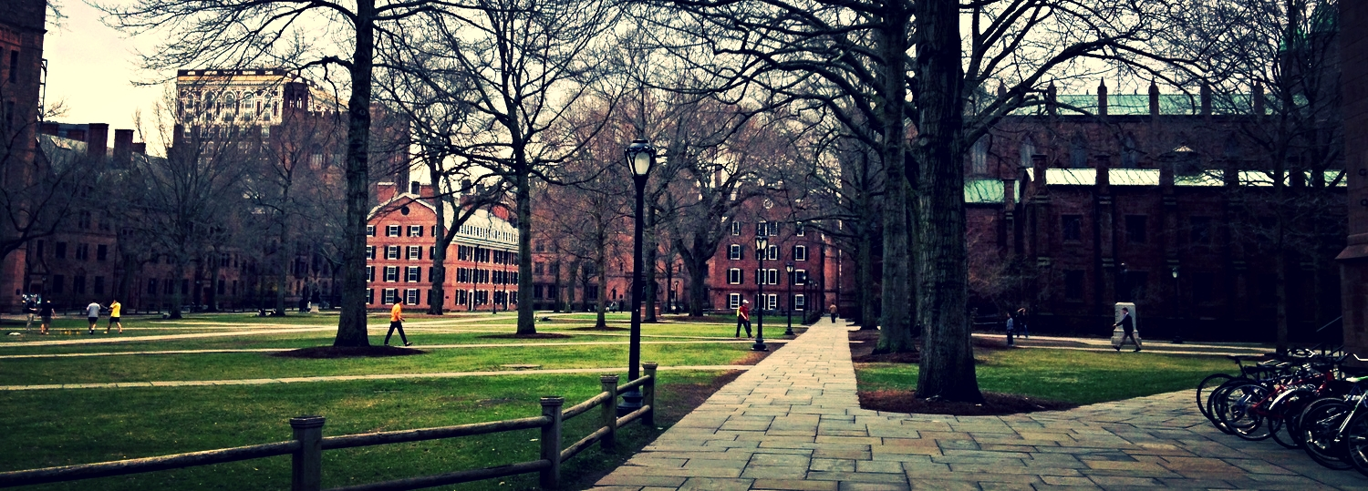 Old Campus on the afternoon of Friday, April 17th - Source: Akhil Sud, SM '16