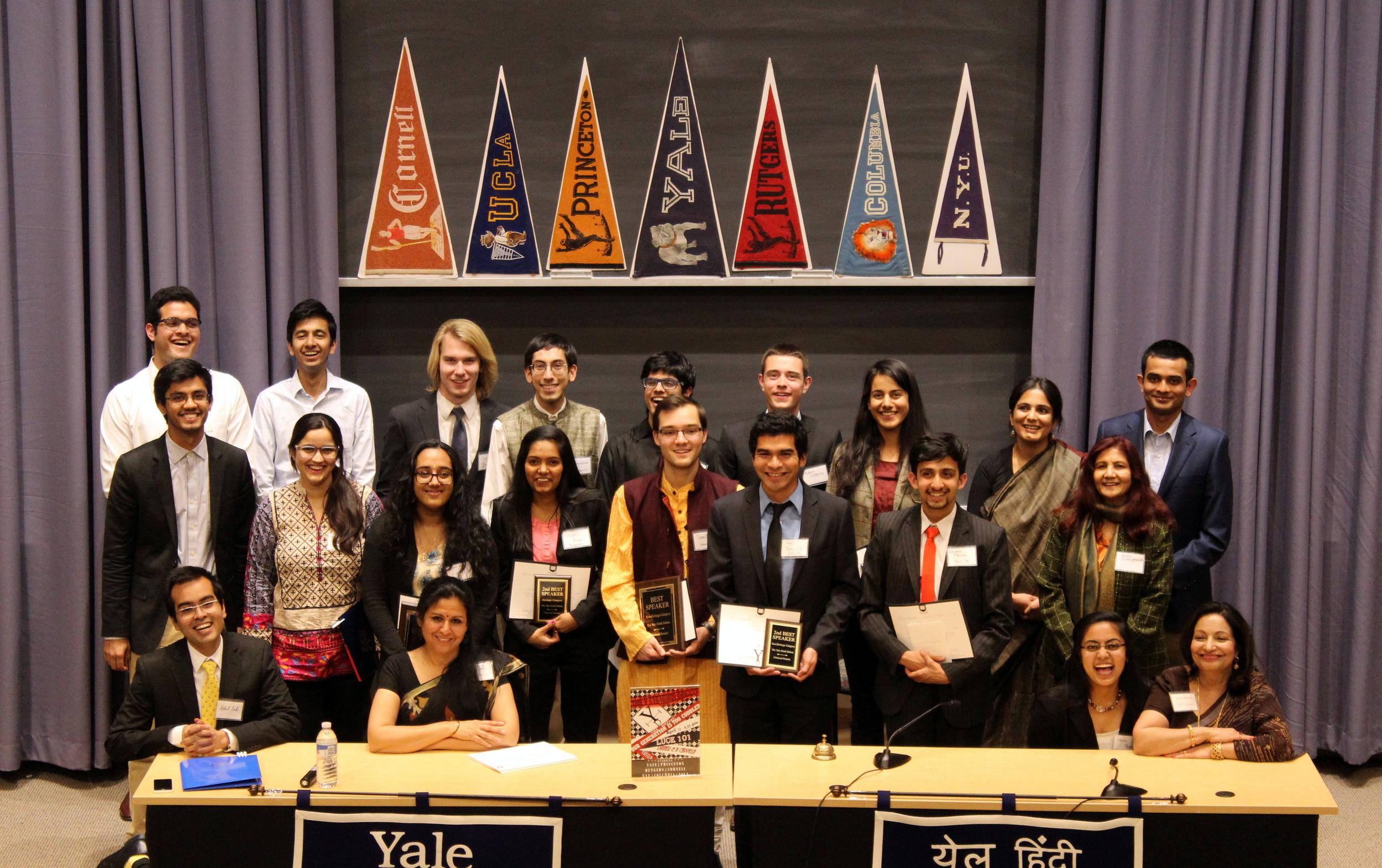 Photography at event by Bibek, Gaurav, and Priyankar, Yale University