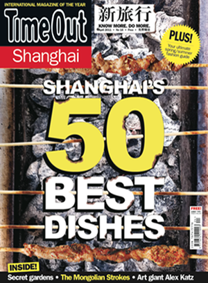 50 Best Dishes cover 1.png