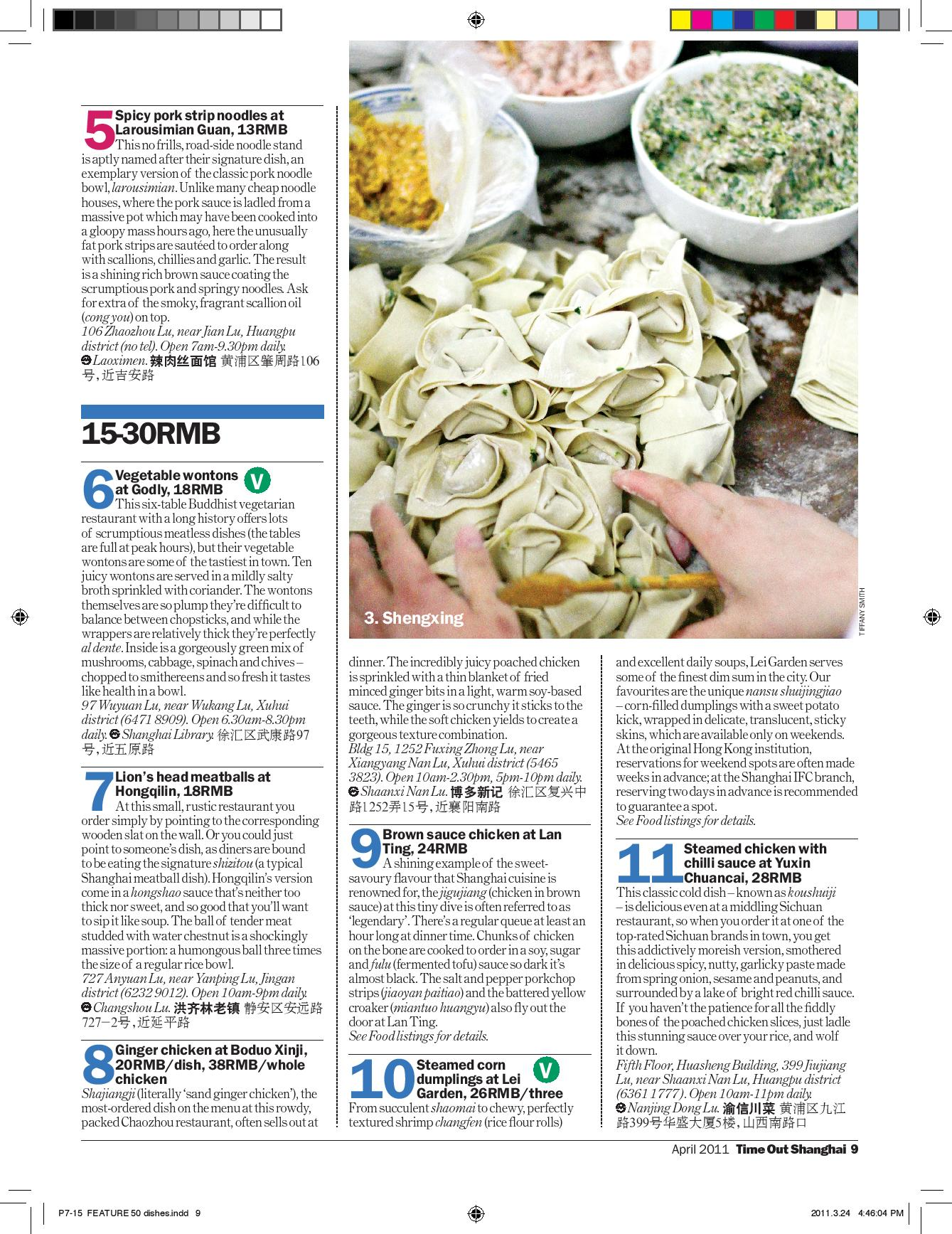 P7-15  FEATURE 50 dishes-ok-page-003.jpg