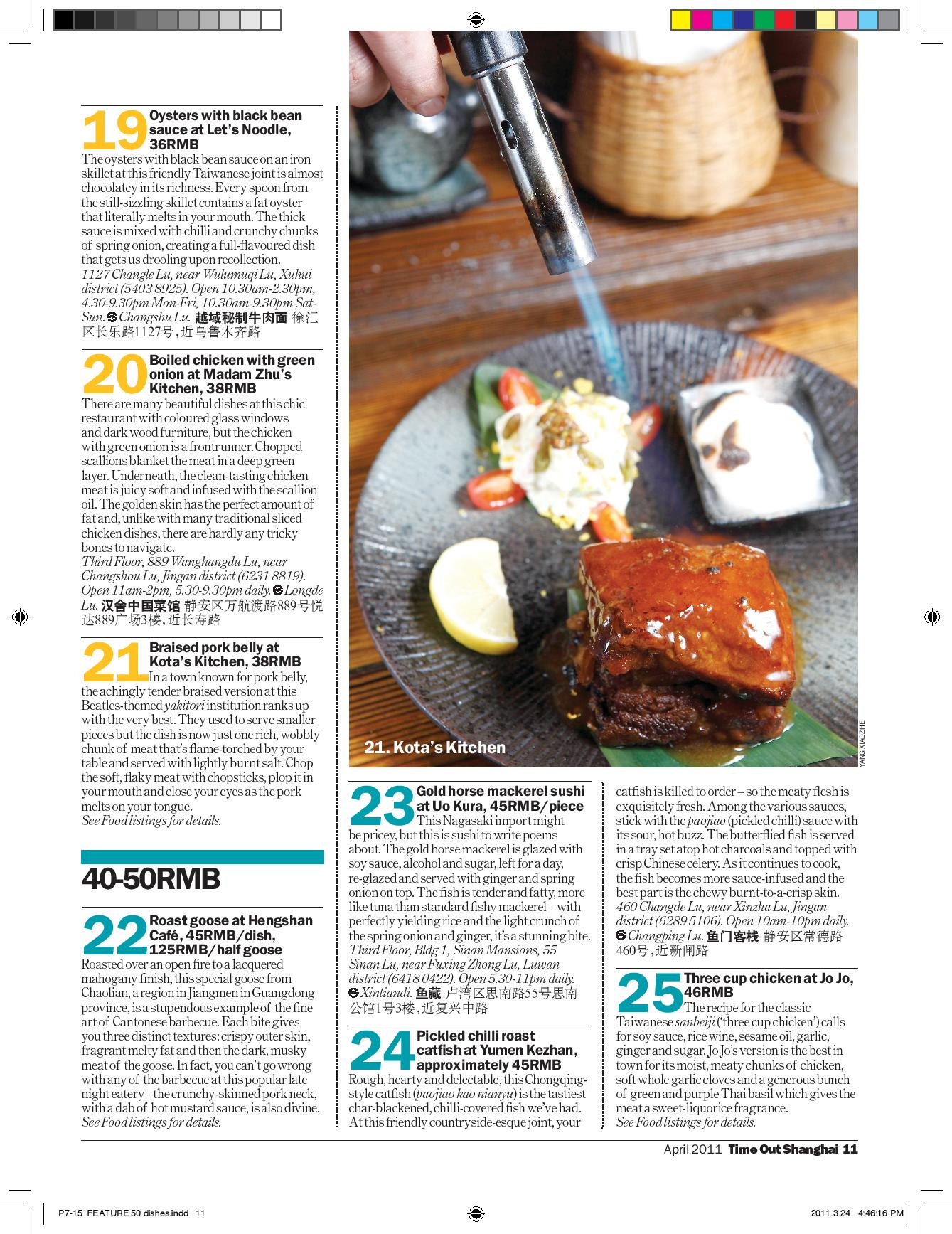P7-15  FEATURE 50 dishes-ok-page-005.jpg