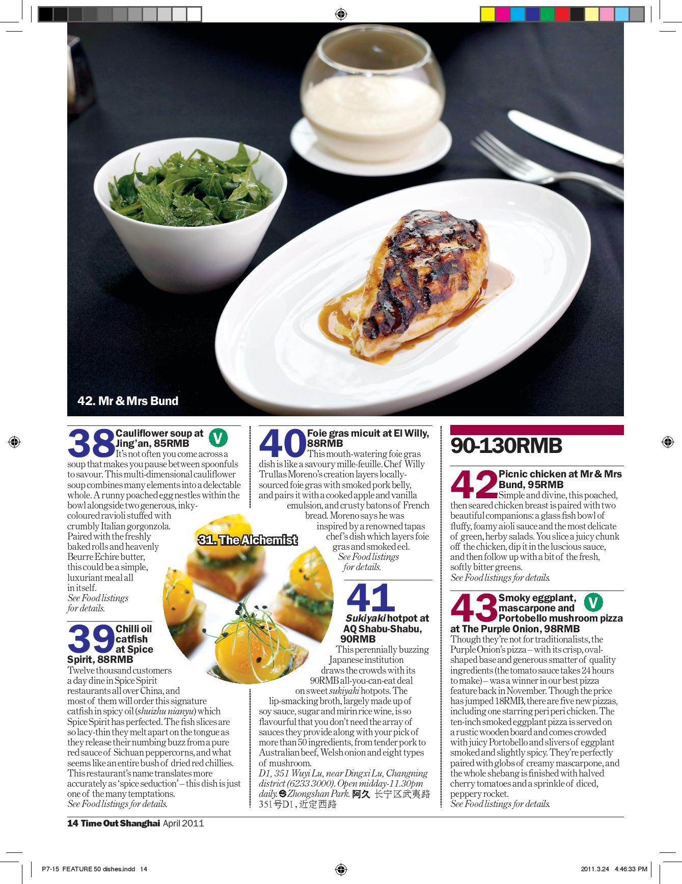 P7-15  FEATURE 50 dishes-ok-page-008.jpg