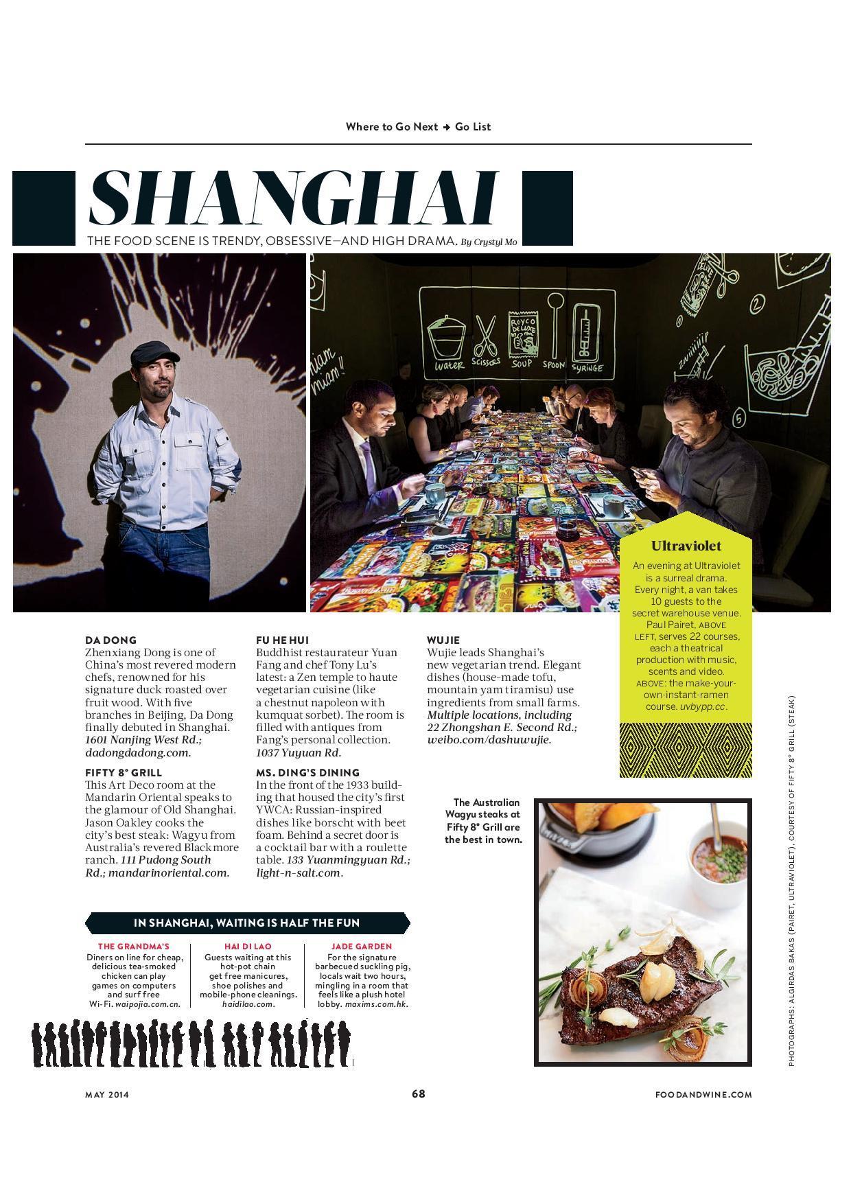 FOOD_WINE-MAY_2014-GO_LIST-2.jpg