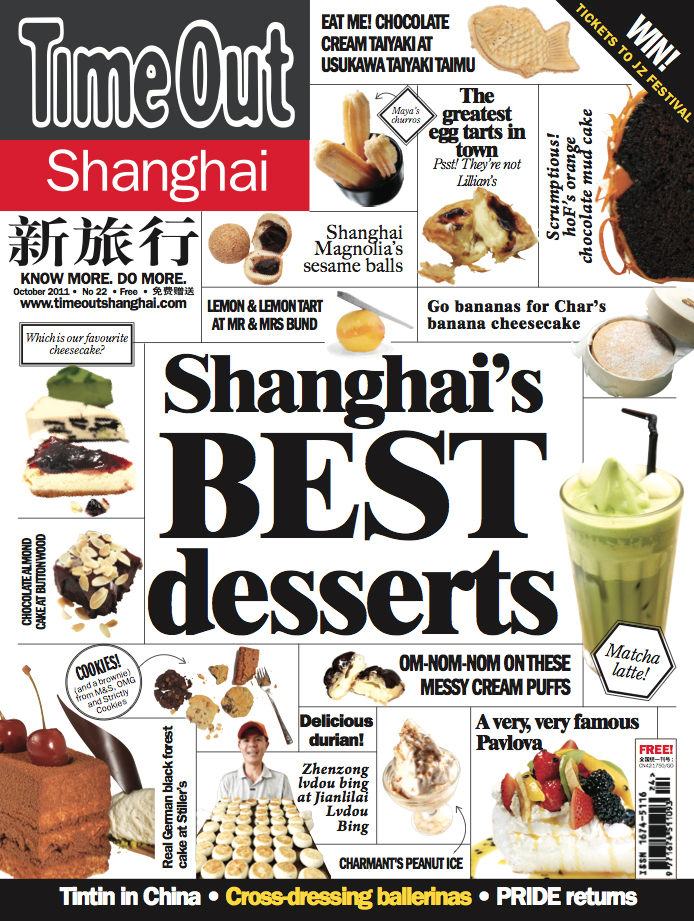 Best desserts cover image.jpg